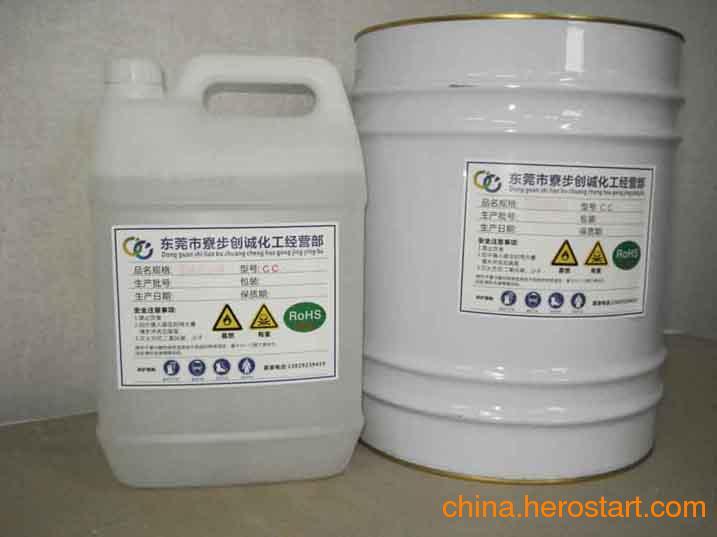供应线路板开油水