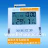 供应GPRS温湿度记录仪