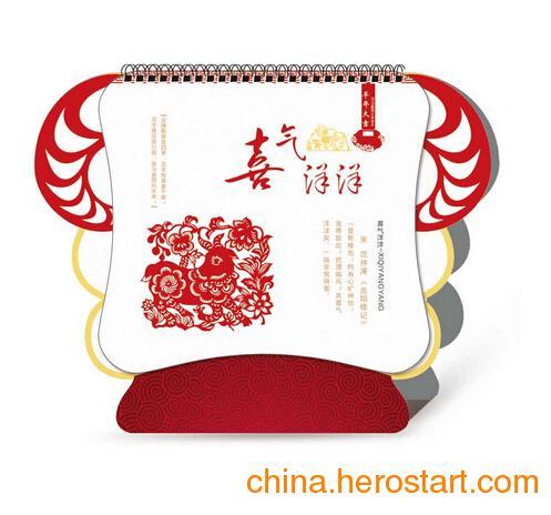 供应郑州哪里有做台历的