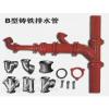 供应贵州柔性铸铁管