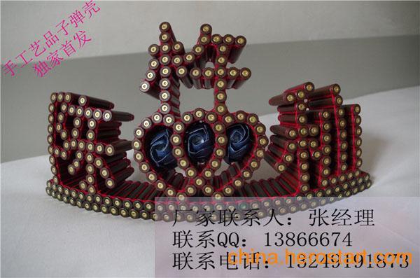 供应弹壳制作五角星摆件,沈阳战友聚会弹壳纪念品,弹壳生日礼物