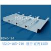 供应BD40-185-740楼承板