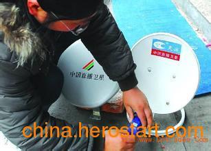 供应深圳电视信号接收器看电视更简单更清晰