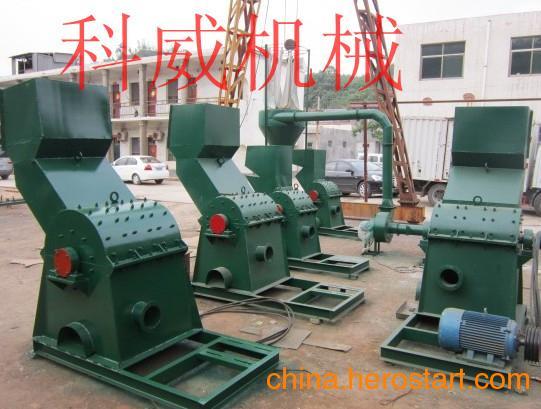 供应废钢粉碎机设备|废钢粉碎机价格|废钢粉碎机厂家