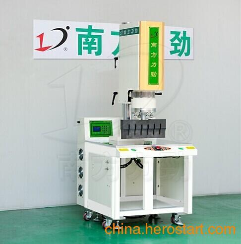 供应超声波塑料玩具焊接成型机器  超声波熔接机
