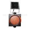 供应300mm太阳能黄闪灯 LED太阳能黄闪警示灯 赛诺杰太阳能交通灯