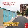 上海新的移动厕所租赁_一流的移动厕所销售