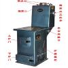 供应吉林  节能宝系列采暖炉,节能宝系列采暖炉制造商(图),熔晖炉业