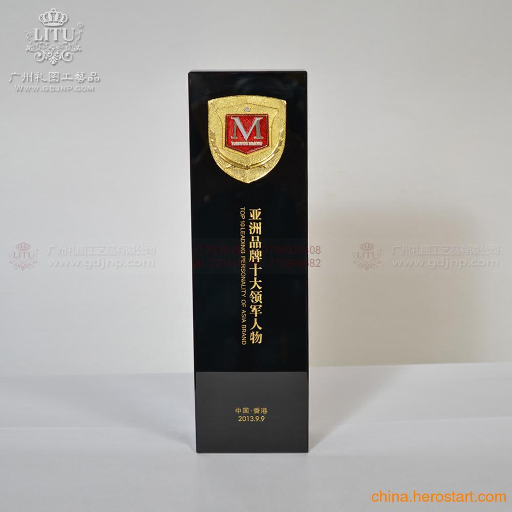 世界500强企业奖杯供应商,黑水晶奖杯,高档奖杯制作