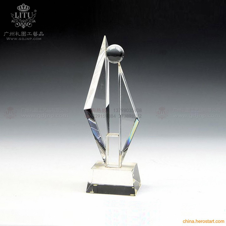 供应重庆水晶奖杯,市政单位活动奖牌,优秀党务工作者,优秀基层干部奖杯