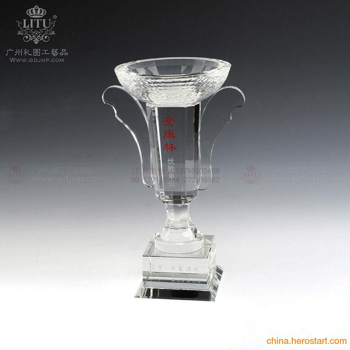 供应广州水晶奖杯公司定做,水晶之家