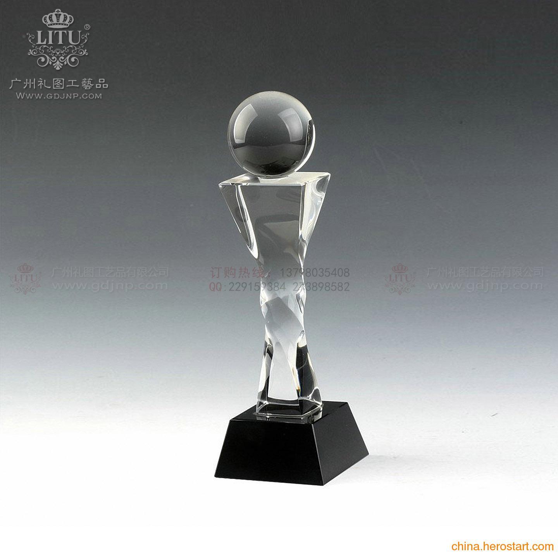 供应广州新款水晶奖牌,最新工艺水晶奖杯,广州奖杯,2015年奖杯