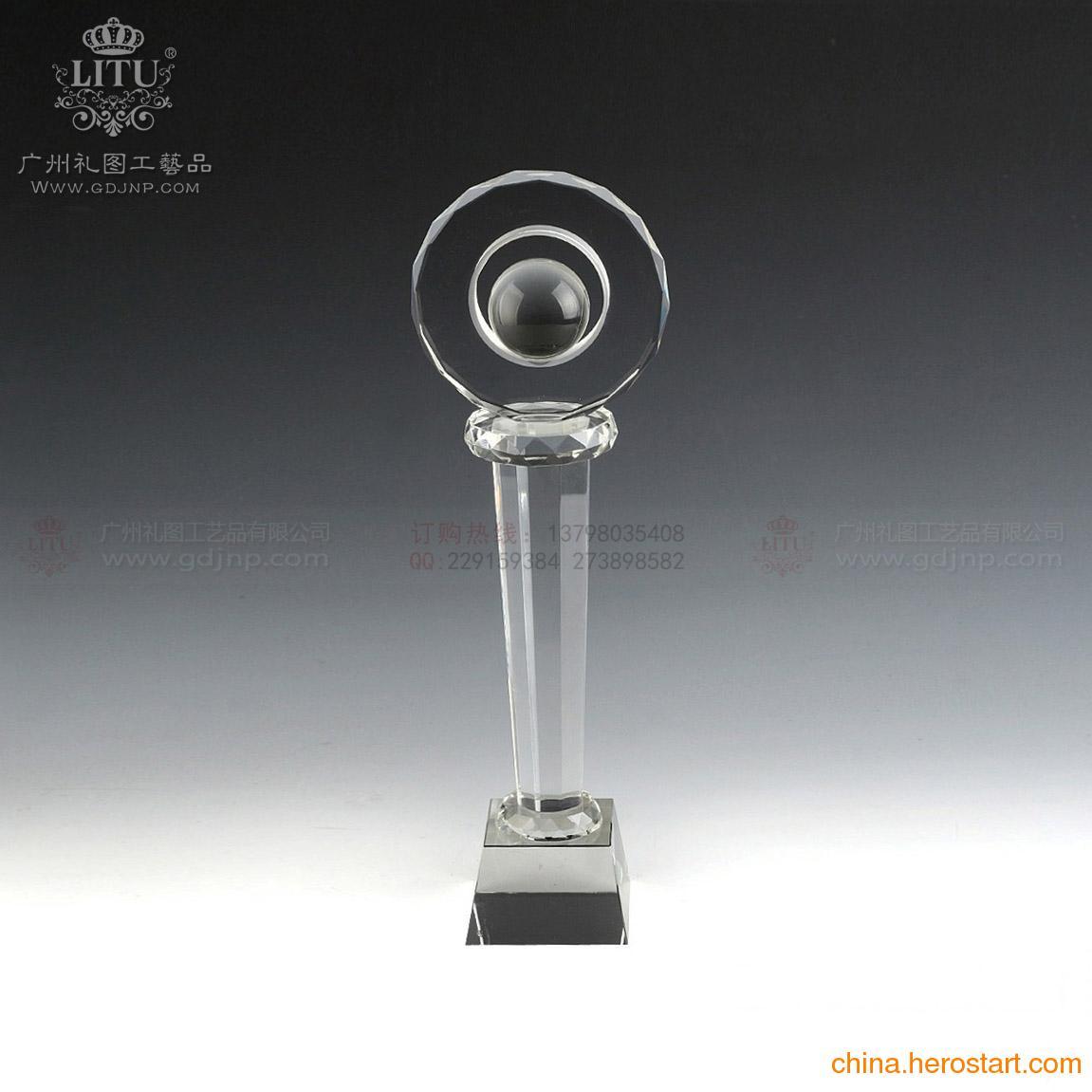 供应批发2015广州水晶奖杯,2015新款奖杯,创新新颖水晶奖杯奖牌