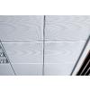 供应江西工程铝扣板,冲孔铝扣板,对角铝扣板,吸音铝扣板,600铝扣板