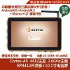 供应exynos 4412开发板|荣品电子主推的三星开发板