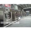 供应西安洗涤厂