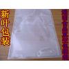 供应水煮透明真空包装袋,抽真空包装袋厂家直销