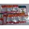 供应真空包装袋,彩色印刷真空包装袋厂家