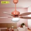 供应佑家42-YJ102 吊扇灯带灯风扇 儿童扇系列可爱型风扇灯粉红色儿童