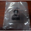 深圳南山真空包装袋厂家批发,印刷真空包装袋供应
