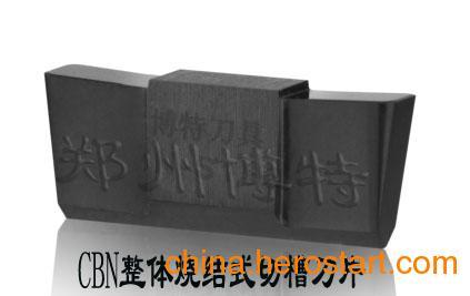 供应渗碳淬火减速器齿轮首先博特立方氮化硼刀具