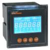 供应安科瑞AFPM100型消防设备电源/双电源消防设备