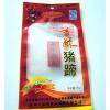 供应广州增城真空包装袋厂家生产