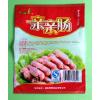 供应广州白云区食品真空包装袋