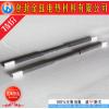 供应粗端型硅碳棒