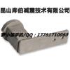 供应弹性张紧装置SEI(不锈钢)