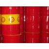 龙岩市供应壳牌润滑油总代理|壳牌润滑油销售|壳牌润滑油
