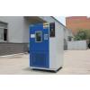 供应高低温进口试验机