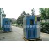 供应不锈钢温湿度试验箱