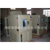 供应电工恒温恒湿试验箱