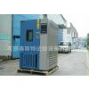 供应高低温钢板实验箱