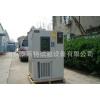 供应小型规格温湿度实验箱
