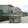 供应高低温快速型温变箱