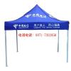 供应昆明帐篷定做|昆明帐篷简易携带印logo厂家直销