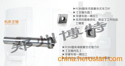 供应CBN镗刀片切削黑色金属材料效果好博特立方氮化硼刀具