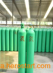 供应高纯氢气99.999%氢气价格氢气厂家报价