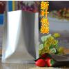 深圳铝箔袋供应,彩色印刷铝箔袋批发