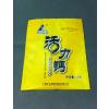 惠州铝箔袋供应   彩色印刷铝箔嗲批发