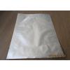 供应铝箔袋、镀铝袋,彩色印刷铝箔袋