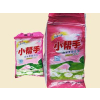 洁利达供应优质天然皂粉,保护衣物去污渍