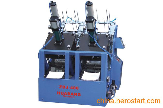 供应ZDJ-400型全自动中速纸碟(盘)成型机