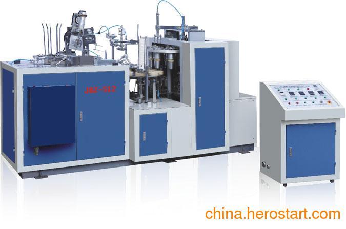 供应JBZ-A12型全自动单PE淋膜纸杯成型机