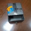 厂家直销硬板纸包装盒 河北通用提供硬板纸包装盒批发价格feflaewafe