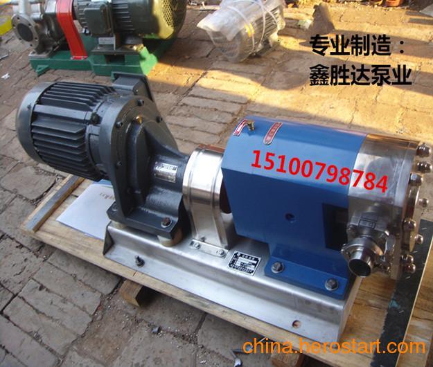 供应厂家直销凸轮转子泵,不锈钢转子泵,三叶转子泵