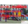 供应2015上海玩具展2015年中国上海玩具展览会