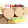 供应工业油泥 国产工业设计油泥 学生毕业设计 汽车模型油泥